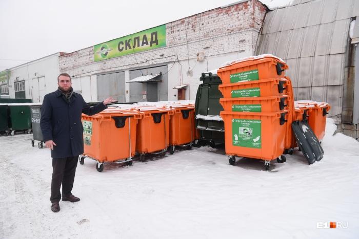 На пост директора «Спецавтобазы» Григория Вихарева посоветовали его коллеги-депутаты