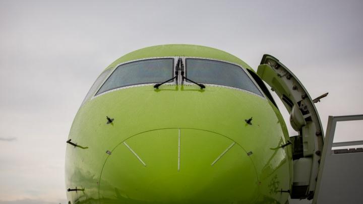 S7 Airlines отменила рейсы из Новосибирска в Горно-Алтайск