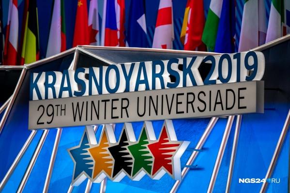 Красноярск стал столицей 29-й Зимней универсиады в этом году