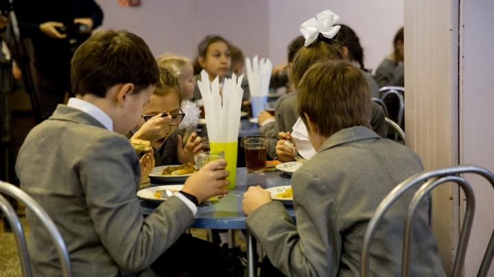 Не сработал родительский контроль: чиновники рассказали о коричневой жиже в школьной еде