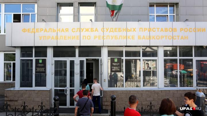 Мошенничество, взятки: в Уфе за десять преступлений осудят бывшего судебного пристава