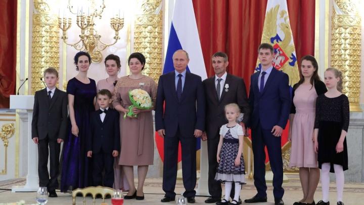 Владимир Путин вручил многодетной семье из Курганской области орден «Родительская слава»
