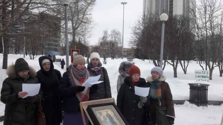 В сквере у Театра драмы провели пикет и помолились за строительство храма святой Екатерины