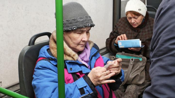 Новые тарифы общественного транспорта в Перми: сколько будут стоить билеты и проездные — по пунктам