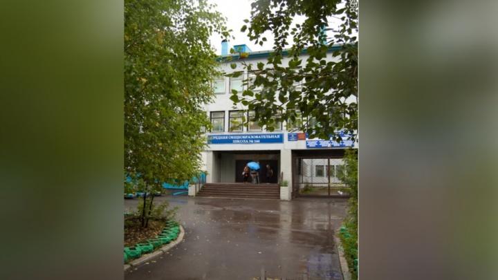 Выпускники школы в «Солнечном» собрали деньги для больной раком учительницы