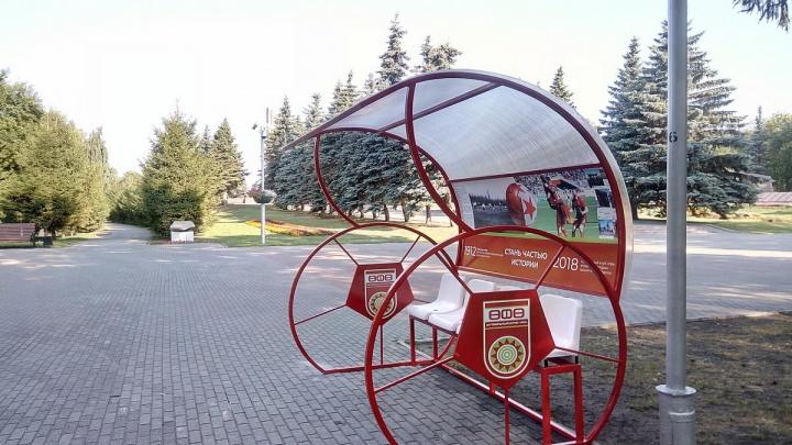 Спортивные скамейки — новый тренд: в Уфе установили мини-трибуны для болельщиков