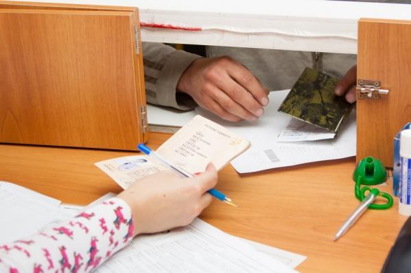 Петуховский районный суд вынес обвинительный приговор уроженцу Кыргызской Республики, гражданину Республики Таджикистан Махсидзону