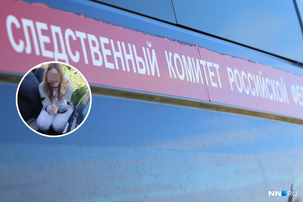 СУ СК по Нижегородской области выясняет все обстоятельства произошедшего