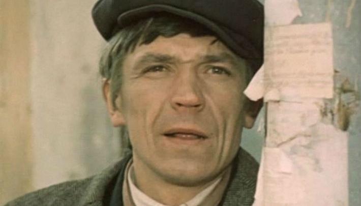 Умер актер, которому Высоцкий посвятил песню «Письмо к другу»