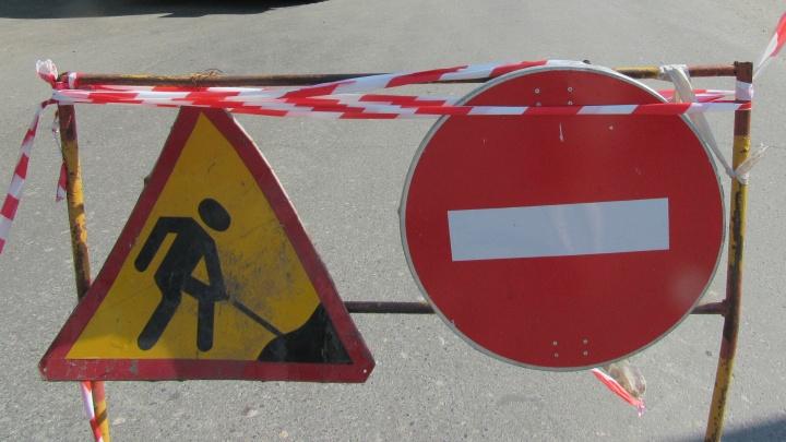 В Кургане из-за ремонтных работ для транспорта закрывают улицу Советскую