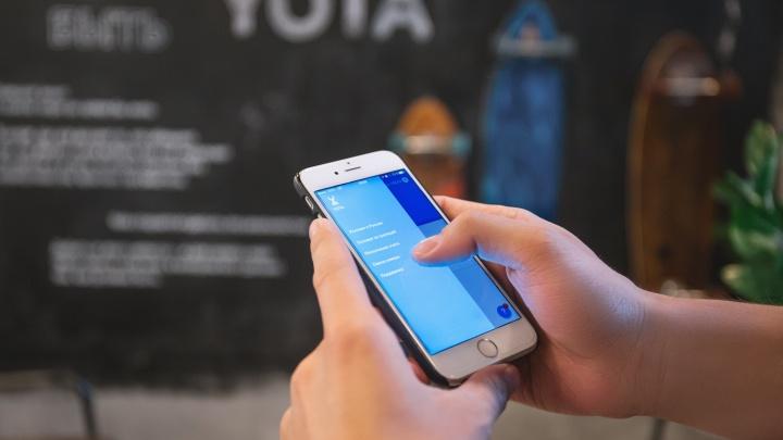 Новая линейка услуг от Yota: плати только за то, чем пользуешься