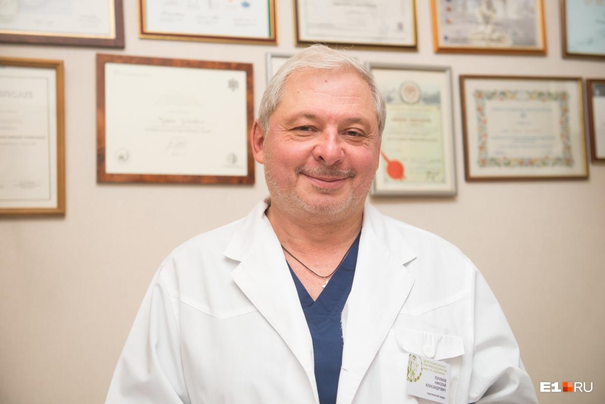 Николай Голубков говорит, что когда видит последствия травмы или врожденный порок внешности у прохожих, то мгновенно возникает желание помочь