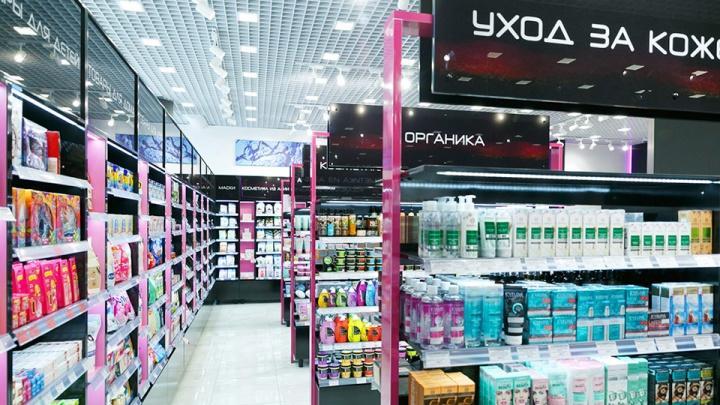 Купить помаду и получить iPhone X: магазин косметики «Азума» раздает крутые подарки
