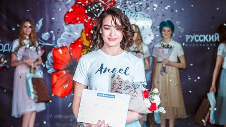 Школьница в брекетах выиграла новосибирский конкурс красоты