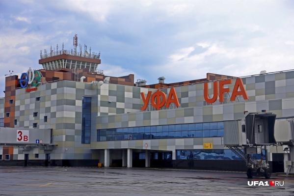 В аэропорту Уфы усилили контроль