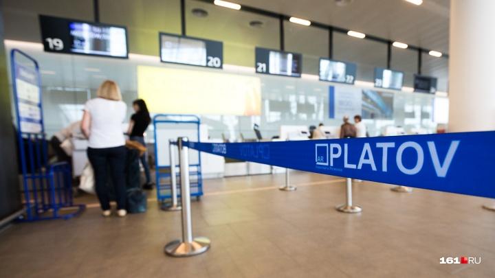 Из Ростова — в Грузию: в Платове возобновят рейсы в Батуми