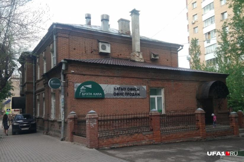 банкротство городского строителя тольятти