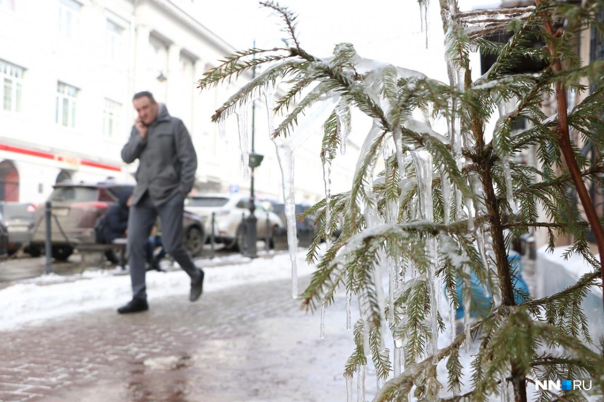 Будьте аккуратны, потому что на днях под ногами будет один лёд
