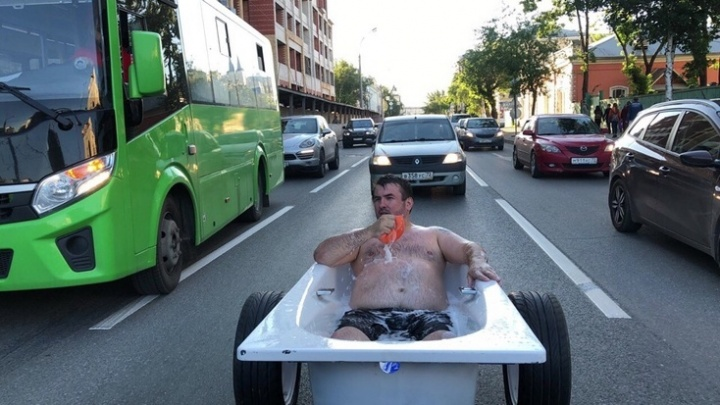 Блогер о блогерах: что думает тюменец, прокатившийся в ванне, о коллегах-пранкерах
