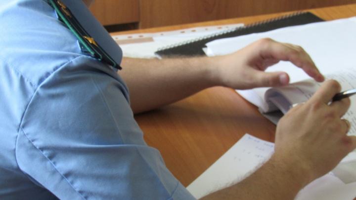 В Кургане работница «Метрополиса» заплатит 10 тысяч рублей за фиктивный больничный