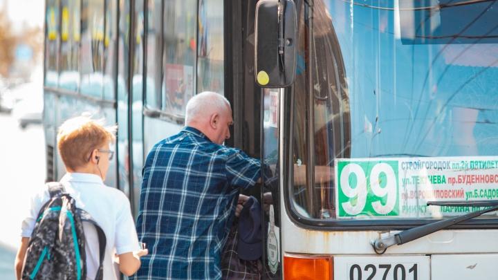 В общественном транспорте Таганрога установят кассовые аппараты
