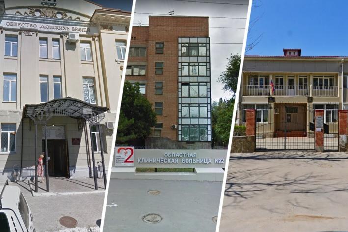 Антимонопольщики взялись за Минздрав и больницы Ростовской области
