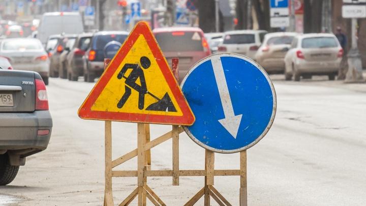 В Перми ограничат движение транспорта на двух улицах. Карта