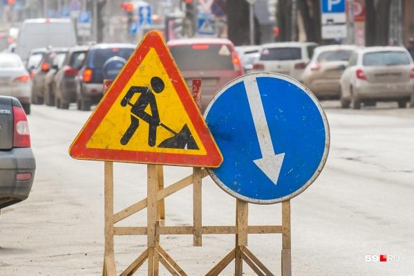 Власти города просят водителей искать пути объезда