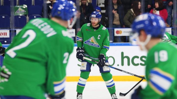«В этой серии будет все непросто»: «Салават Юлаев» сыграет с «Металлургом» первый матч в плей-офф