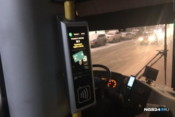 """Сейчас оплатить проезд по карте можно только в автобусе <nobr class=""""_"""">№3</nobr>"""