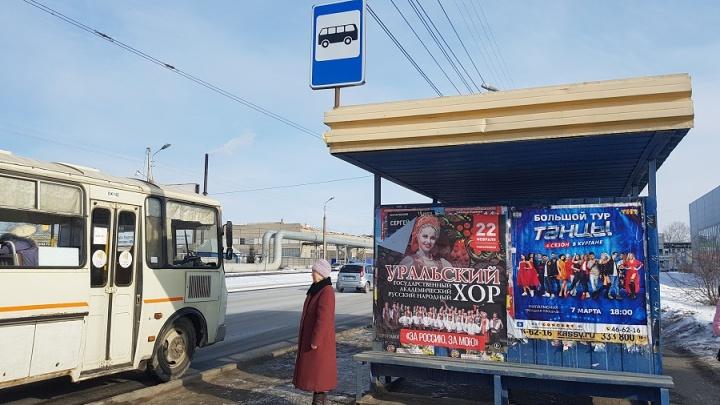 Все автобусы Курганской области проверят сотрудники ГИБДД