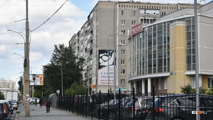 Первые свердловские девятиэтажки и граффити на домах: гуляем по Пионерскому поселку и Втузгородку