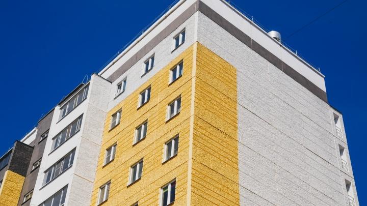 «Новое поколение» жилья семейного формата: в Челябинске строится квартал с детским садом