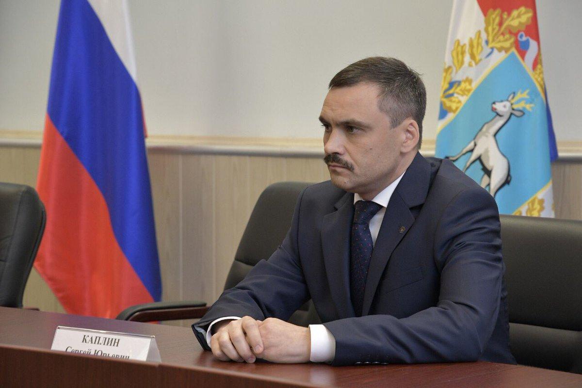 Сергею Каплину 44 года, он родился в Самаре, работает в судебной системе с 2001 года