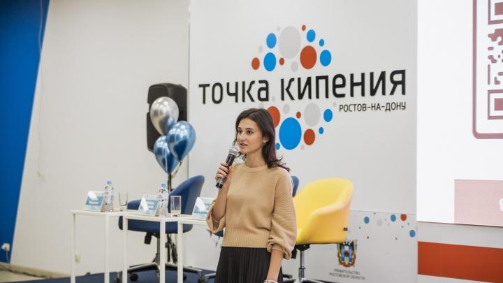 Ростовскому бизнесу преподали уроки наглости и сторителлинга