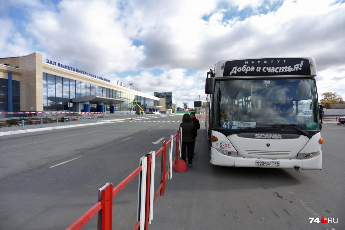 За перевозки в аэропорт мэрия готова заплатить 92 миллиона рублей