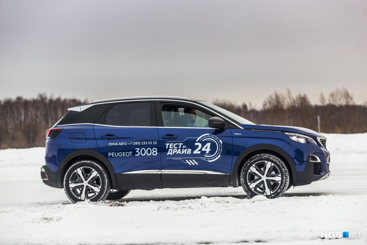 Жители Новосибирской области покупают новые машины намного реже, чем в среднем по России. На фото — новый Peugeot 3008