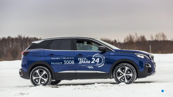 Наскребли на авто из салона: каждая тысяча новосибирцев покупает за год всего 6 новых машин