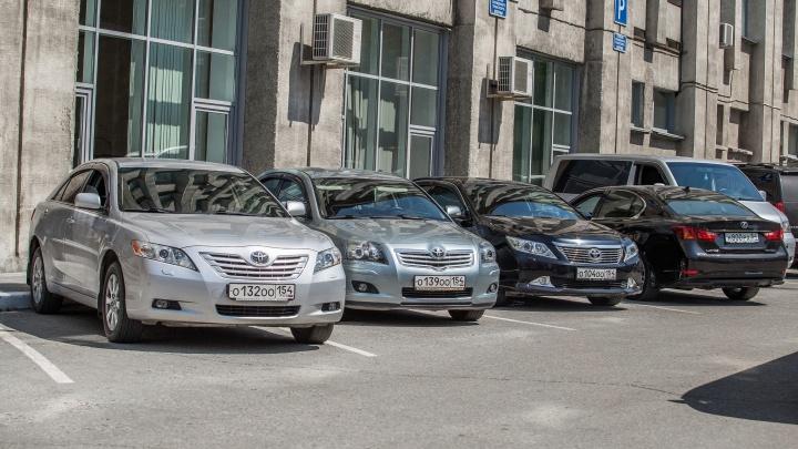 В Новосибирске появятся парковки только для чиновников