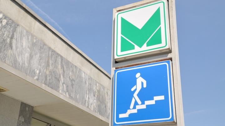 «Сделали отметку — стройте!»: на карте Екатеринбурга появилась новая станция метро