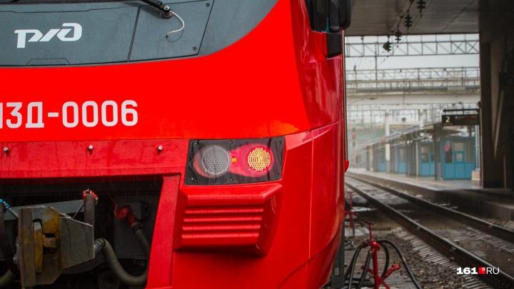 Ростовчане смогут быстрее добираться на поезде в Москву