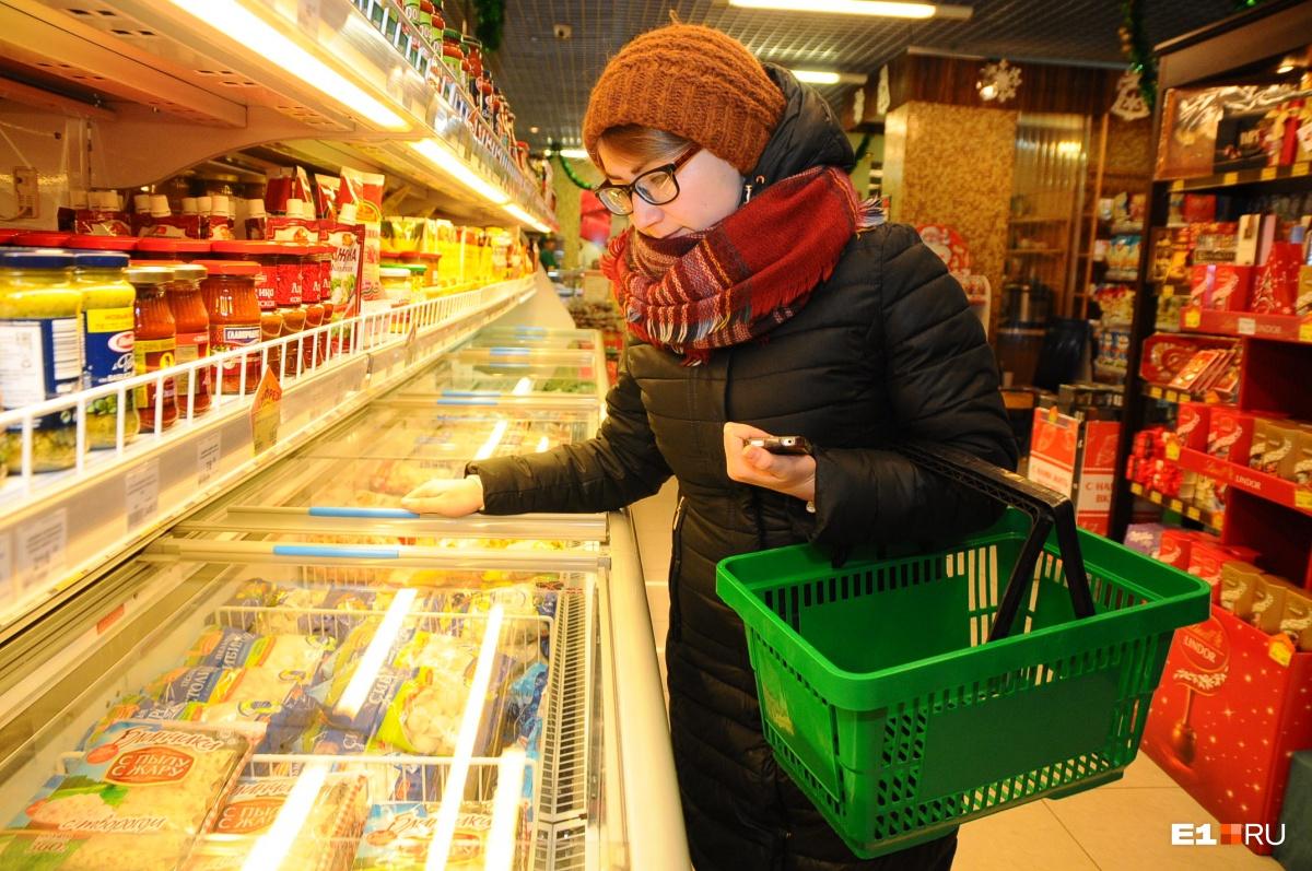 С Нового года почти все производители продуктов успели повысить цены