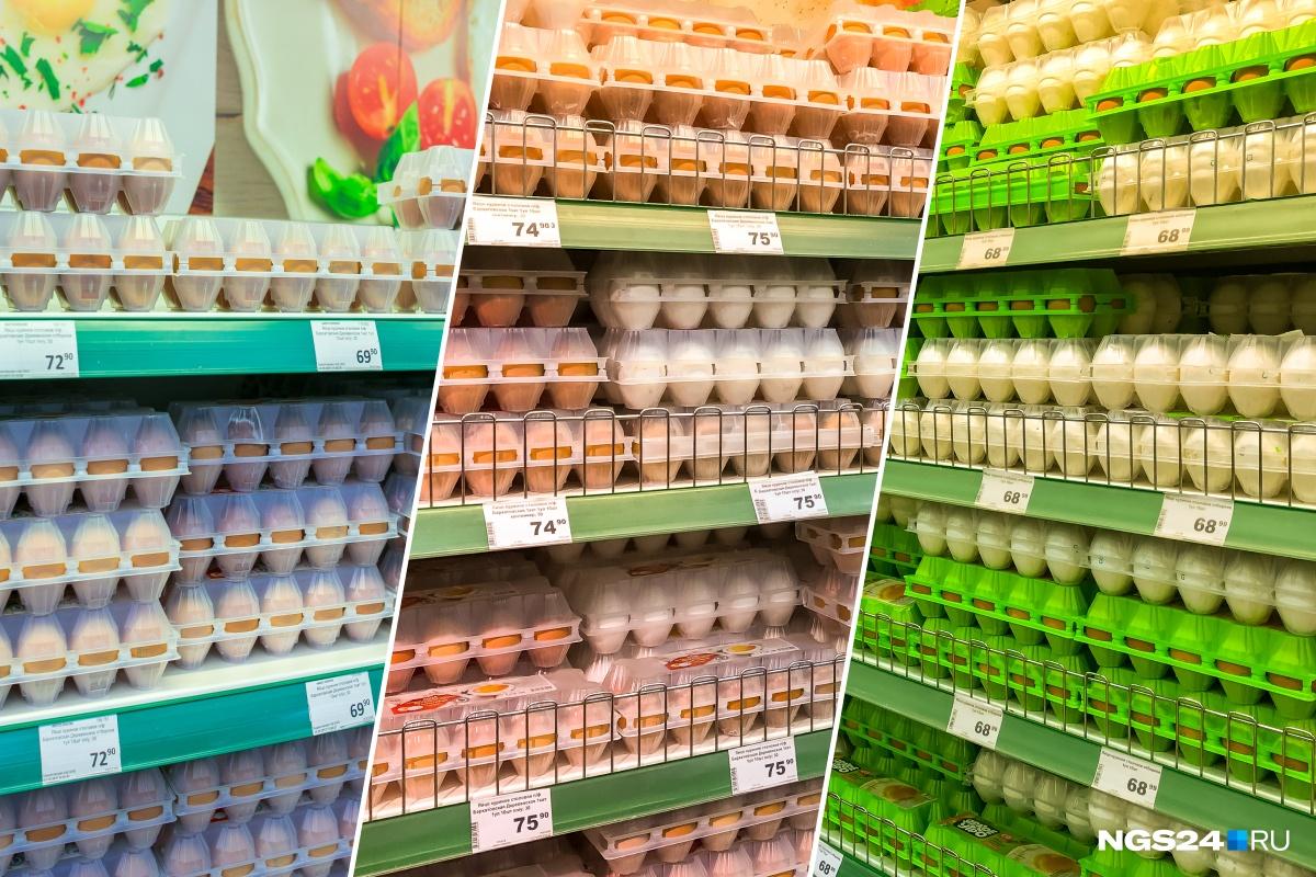"""Цена на яйца на подложке: <nobr class=""""_"""">№&nbsp;1</nobr> — 2017 года, <nobr class=""""_"""">№&nbsp;2,</nobr> 3 — 2019 год"""