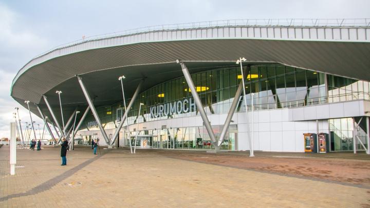 С ноября из Курумоча будут курсировать рейсы в Омск, Новосибирск и Сочи