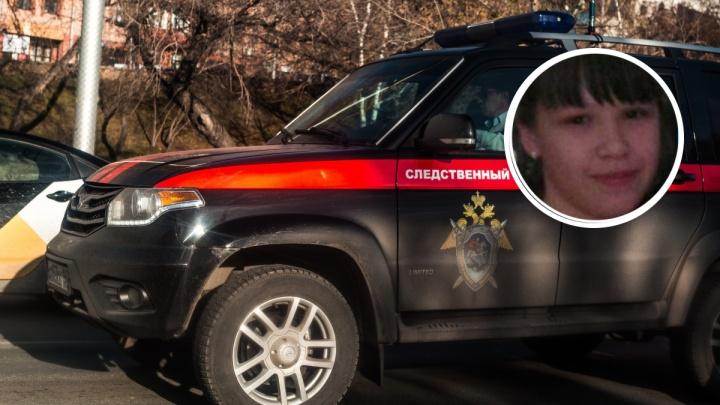 Девочку ищут уже 2 дня: СК устанавливает причины исчезновения 14-летней Алены Якимовой