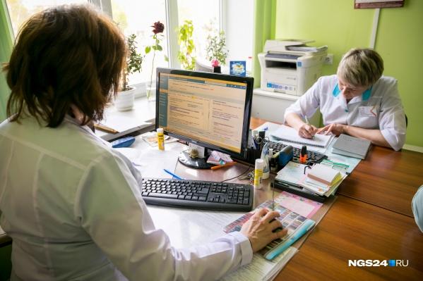 За неделю в Красноярске заболели простудой 5290 человек