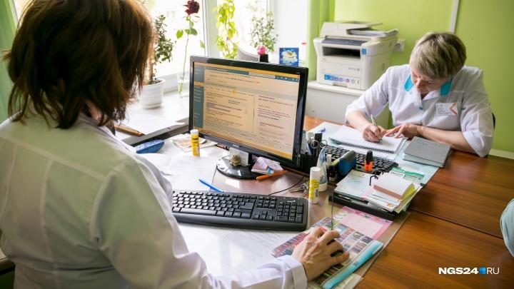Заболеваемость ОРВИ в Красноярске приблизилась к эпидпорогу