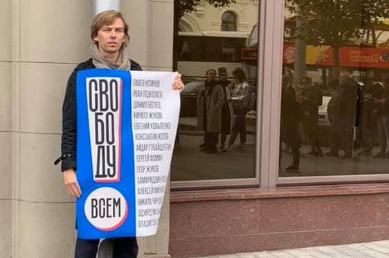 «Черты безопасности больше нет»: как уральские звезды пикетировали в поддержку актера Павла Устинова