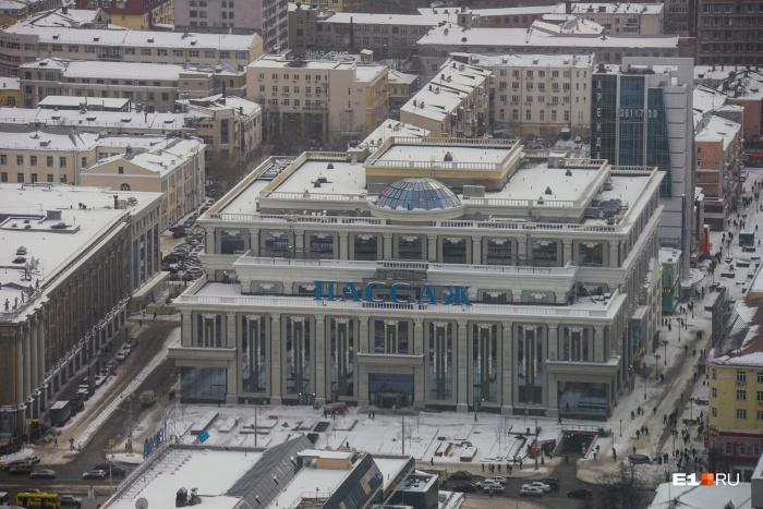 Кассы откроются на первом этаже ТЦ