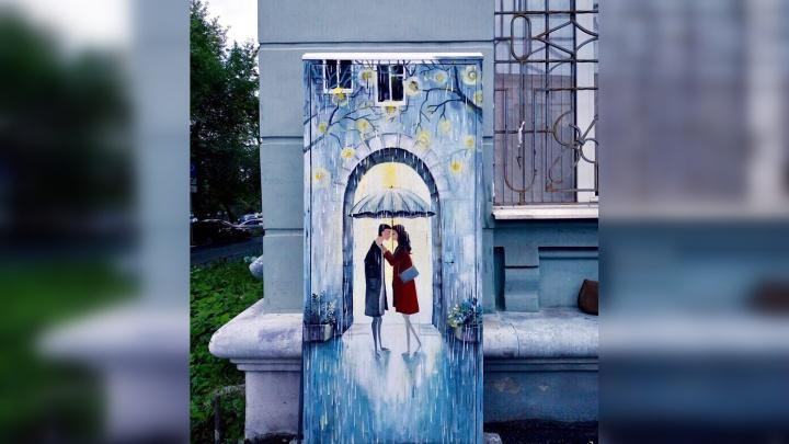 Влюблённые под дождём: челябинские художники превратили серую будку в центре города в арт-объект